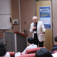 Professor Michael Z. Wincor (University of Southern California Schools of Pharmacy and Medicine)